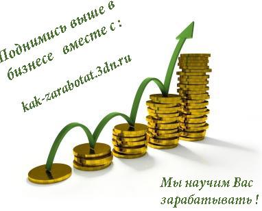 Скачать программу webmoney для заработка
